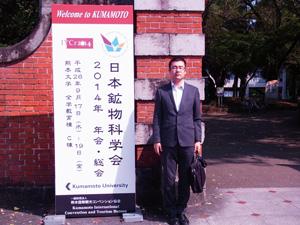 熊本大学黒髪北キャンパス前にて