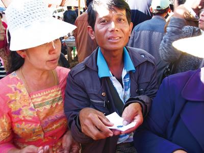 Pan Shanのジェムマーケット