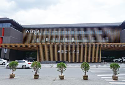 会場となったThe Westin Xi'an