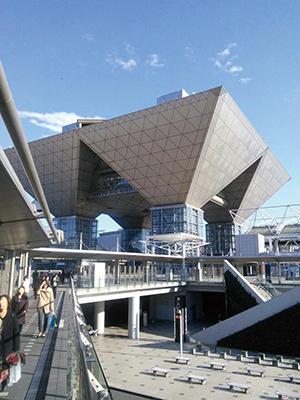 Fig.1:第27回国際宝飾展の会場となった東京ビッグサイト