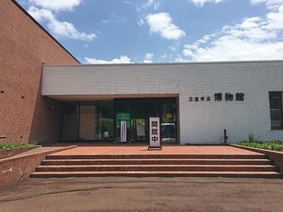 三笠市立博物館の外観