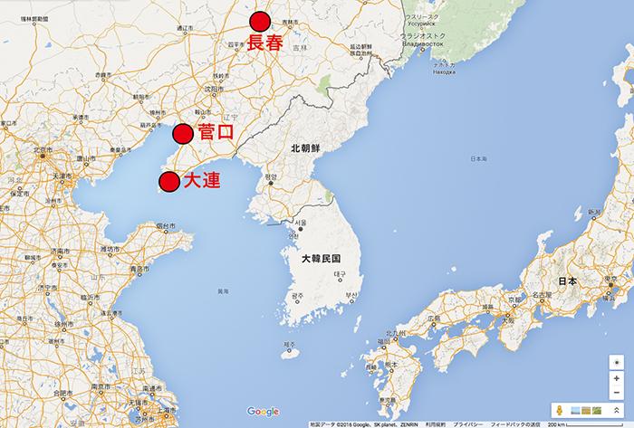 Fig.1中国の地図