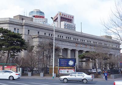 Fig.4満州中央銀行の建物。現在は中国人民銀行として利用されている。