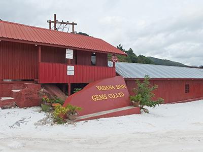 図17.Yanada Shin Ruby鉱山の玄関口。「Yanada Shin Gems Co., Ltd.」の看板がある。
