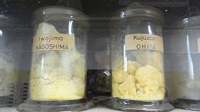 充実した硫黄標本2