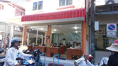 図21–3.ジェムマーケットの店舗