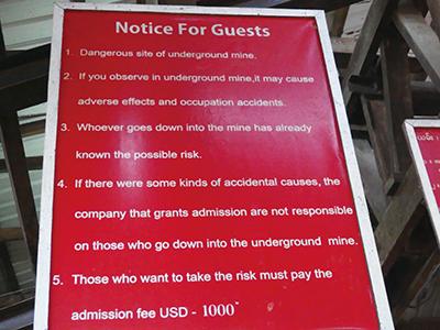 図24–2.1000米ドル支払えば中に入れるが危険は保証しない、などの注意が書かれている。