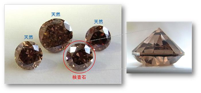 図1:天然と同様の色調を示す褐色のCVD合成ダイヤモンド(赤丸検査石)。1.027ct, Fancy Dark Brown,VS1