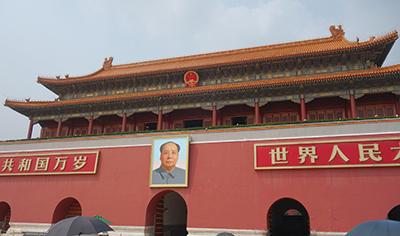 図1.中国北京市の象徴である天安門