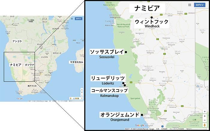 ナミビアの地図