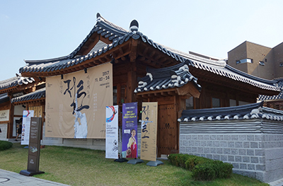 図3:会場となったSeoul Donhwamun Traditional Theater