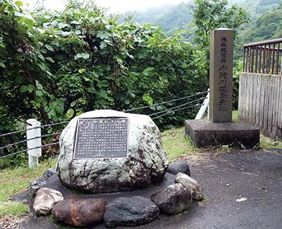図 3:国の天然記念物であることを示す石碑