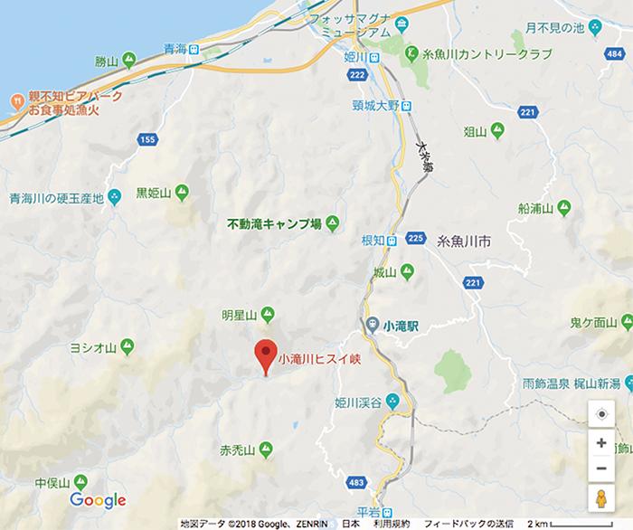 図2–2:小滝川ヒスイ峡(小滝川硬玉産地)の位置