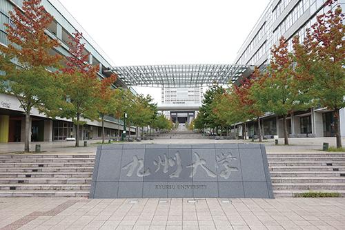 学会が行われた九州大学伊都キャンパス